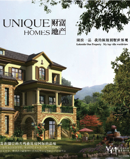 Luxury portfolio international advertises in china with unique homes luxury portfolio international advertises in china with unique homes magazine sciox Image collections